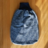 Baby-Strampelsack von Cosilana: marine-melange